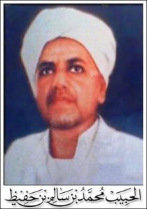 Al Habib Muhammad bin Salim bin Hafidz