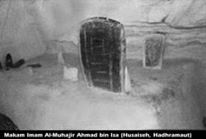 Makam Imam Ahmad bin Isa