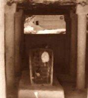 Makam Imama Alwi bin Ubaidillah