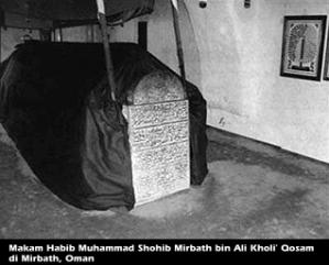 Makam Muhammad Shohib Mirbath