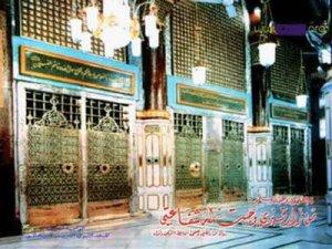 Makam Sayyidina Umar
