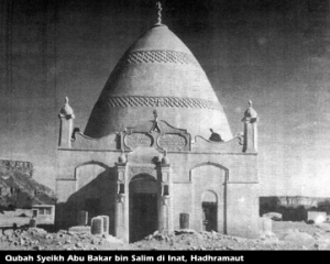 Qubah Syeikh Abu Bakar bin Salim di Inat