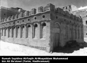 Rumah+Al+Faqih+Muqoddam.gif