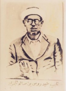 Habib-Idrus-bin-Salim-Al-Jufri