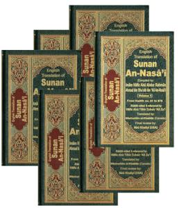 Kitab Sunan Nasa'i